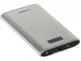 ładowarka Power Bank Q-connect 5300 mAh, srebrna