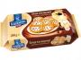 07142051 - ciastka Krakuski śmietankowe z płatkami czekolady 200g