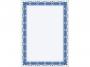 36013 - papier, karton ozdobny A4 170g Argo Dyplom Chaber 25 ark./op.