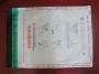 439702s - koperty foliowe bezpieczne C3 białe Rayan Safe Bag