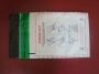439703s - koperty foliowe bezpieczne K70 białe Rayan wymiar 150x240 mm