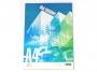 443451 - blok biurowy A4 100 kartek w kratkę D.rect