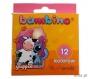 55802 - kredki świecowe  Bambino