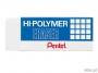 77033 - gumka do ścierania Pentel mała Hi-Polymer ZEH03, 35,0x16,0x11,5 mm