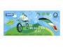 a5101127 - plastelina 6 kolorów 100g Lambo School