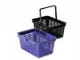 d15650__ - kosz na zakupy 19l plastikowy z rączką Durable