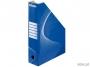 e10025 - pojemnik na dokumenty, czasopisma Esselte kartonowy A4 niebieski