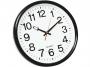 kf15592 - zegar ścienny Q-Connect Wels 35 cm czarny